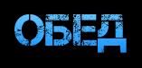 диета джессики альба