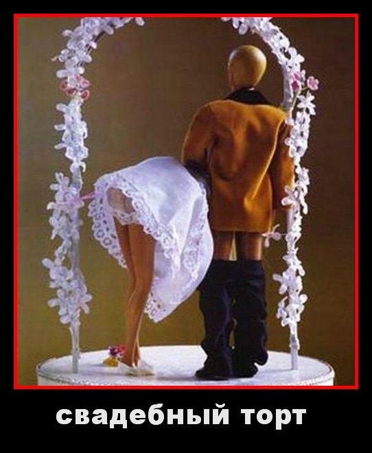 тосты свадебные